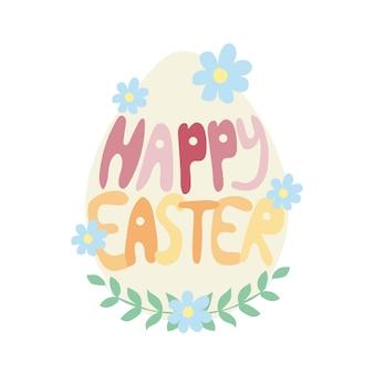 Kolorowe happy easter kartkę z życzeniami z kwiatów jaj elementy składu. wektor do łatwej edycji.