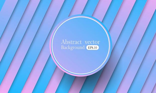 Kolorowe minimalne tło geometryczne. płynna kompozycja kształtów. eps10 wektor.
