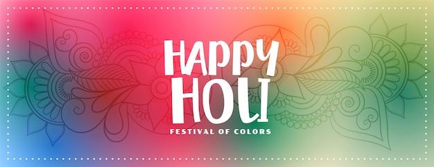 Kolorowe tło dla szczęśliwego festiwalu holi