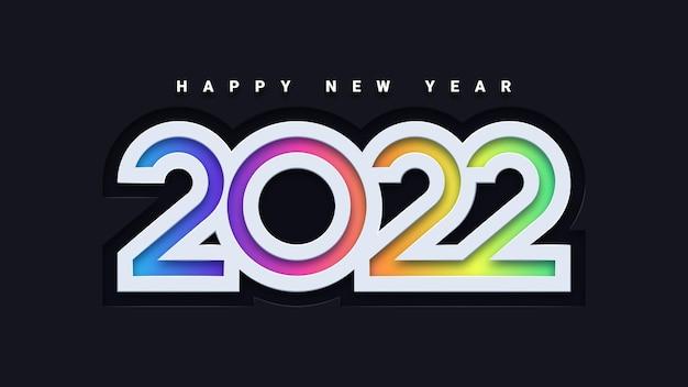 Kolorowe tło plakatu szczęśliwego nowego roku 2022