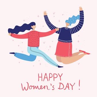 Kolorowe wektor ilustracja koncepcja szczęśliwego dnia internatu kobiet. grupa szczęśliwych tańczących koleżanek, związek feministek, siostrzeństwo w płaskiej konstrukcji