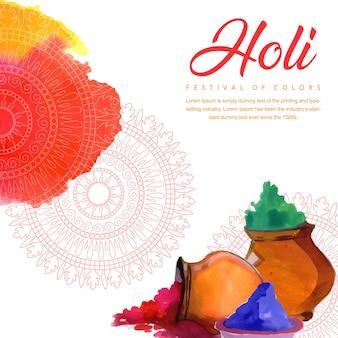 Kolorowy akwarela Holi Fest tło