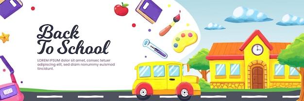 Kolorowy baner z powrotem do szkoły handdrawn ilustracja