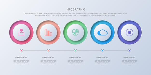 Kolorowy biznes koło infographic