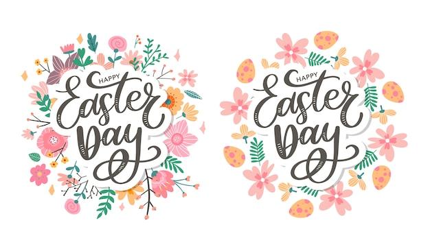 Kolorowy kartkę z życzeniami wesołych świąt z kwiatami jaj i skład elementów królika. plik wektorowy eps10 zorganizowany w warstwach do łatwej edycji.