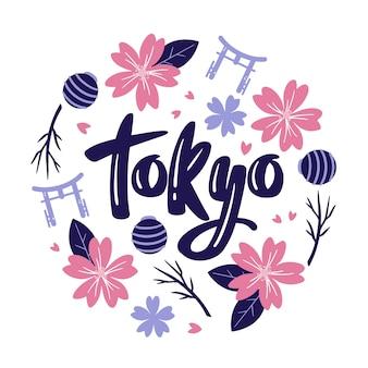Kolorowy napis miasta tokio