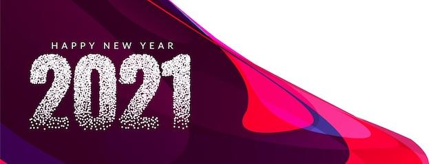 Kolorowy ozdobny projekt transparentu szczęśliwego nowego roku 2021 wektor