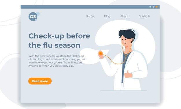 Kolorowy pierwszy szablon ekranu wektor przyjazny młody lekarz, trzymając stetoskop. koncepcje diagnozy online.