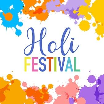 Kolorowy plakat happy holi fastival