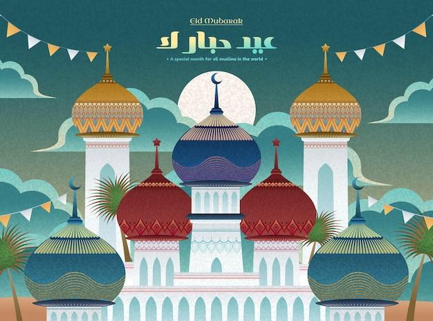 Kolorowy płaski meczet z kaligrafią eid mubarak oznacza szczęśliwe wakacje