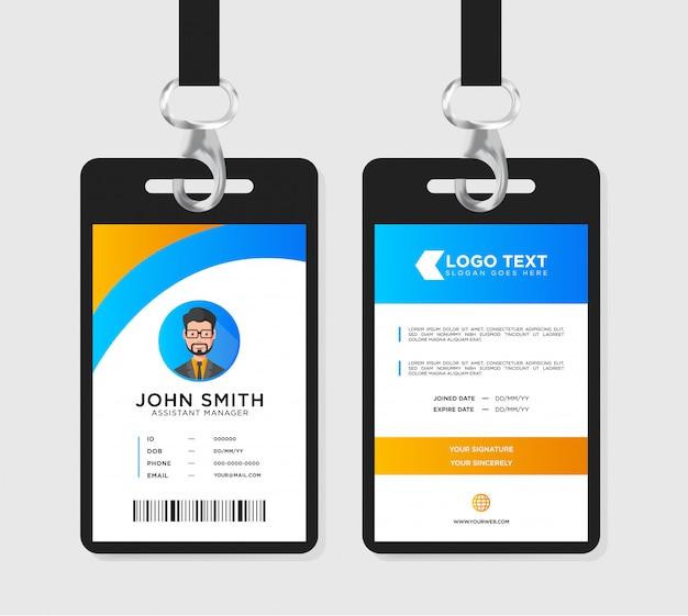 Kolorowy szablon karty identyfikacyjnej firmy wektor - unikalna karta jakości projektu