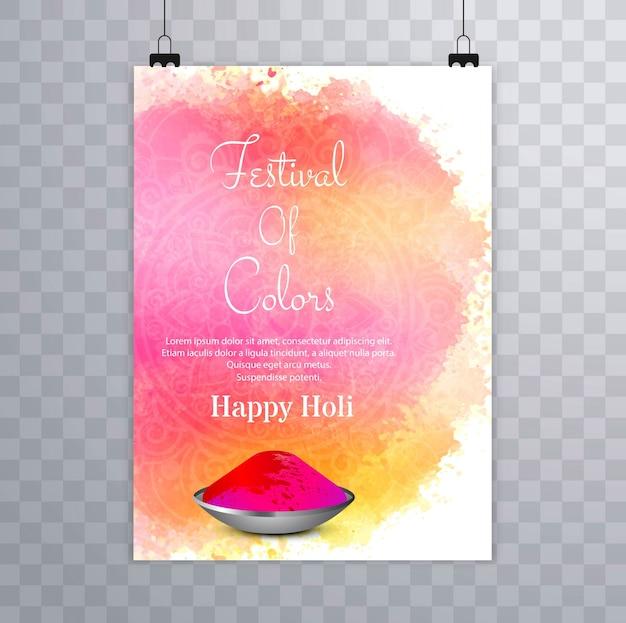 Kolorowy szczęśliwy holi broszurka projekt