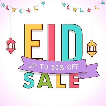 Kolorowy tekst eid sprzedaż z upto 50% zniżki na oferty na wiszące latarnie białe tło.