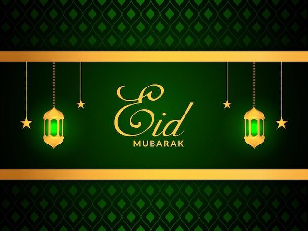 Kolorowy wzór eid mubarak z lampą