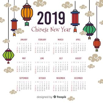 Kolorowych lampionów chińczyka nowego roku kalendarz