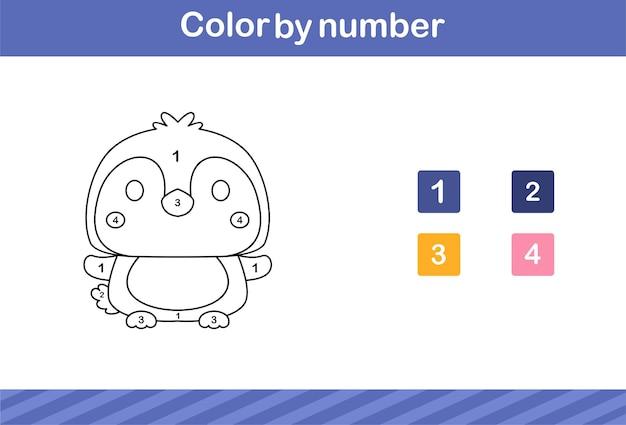 Koloruj według numeru uroczego pingwina, gra edukacyjna dla dzieci w wieku 5 i 10 lat