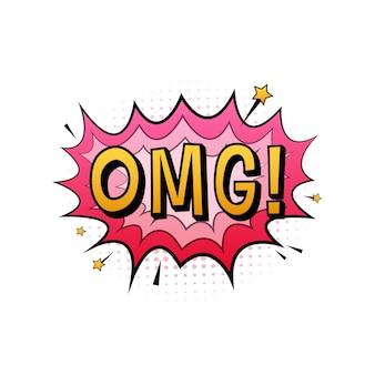 Komiks dymki z tekstem omg. ilustracja kreskówka starodawny. symbol, przywieszka, etykieta z ofertą specjalną, odznaka reklamowa. czas ilustracja wektorowa.