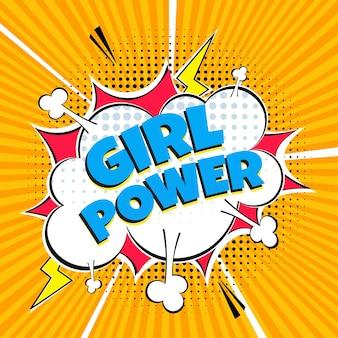 Komiks napis girl power w dymku