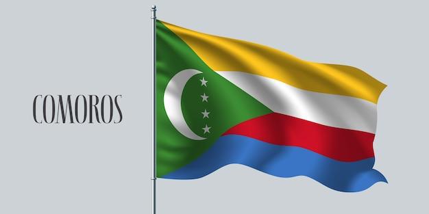 Komory macha flagą na maszcie.