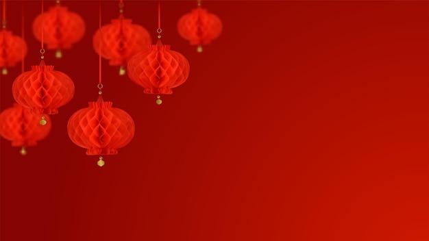 Kompozycja lampionów papierowych z efektem rozmycia dla szablonów banerów internetowych, plakatów i okładek