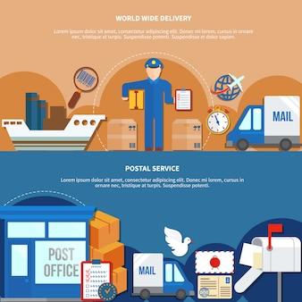Komunikacja pocztowa banery poziome