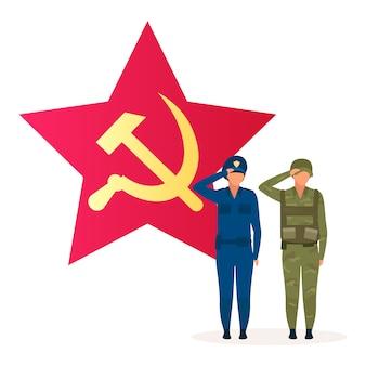 Komunizm systemu politycznego metafora płaskie ilustracja. ideologia marksistowska. system związku radzieckiego. wspólna własność i brak klas. forma rządu. postaci z kreskówek socjalistycznych