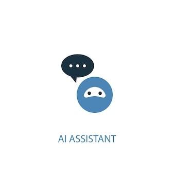 Koncepcja asystent ai 2 kolorowa ikona. prosta ilustracja niebieski element. projekt symbolu koncepcji ai asystenta. może być używany do internetowego i mobilnego interfejsu użytkownika/ux