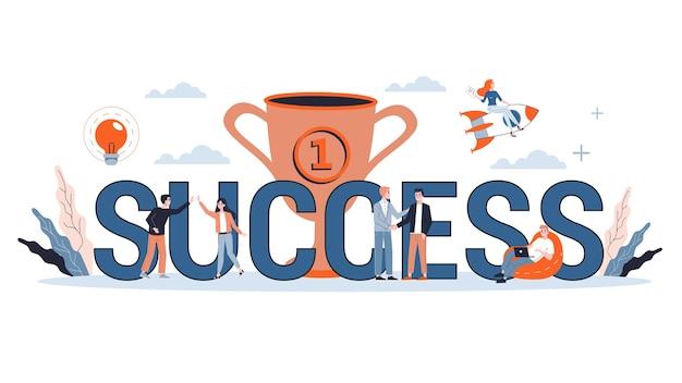 Koncepcja baneru internetowego sukcesu. zwycięstwo w konkurencji. zdobycie nagrody lub nagrody za osiągnięcia. cel, inspiracja, ciężka praca i wynik. złoty puchar i ludzie. ilustracja
