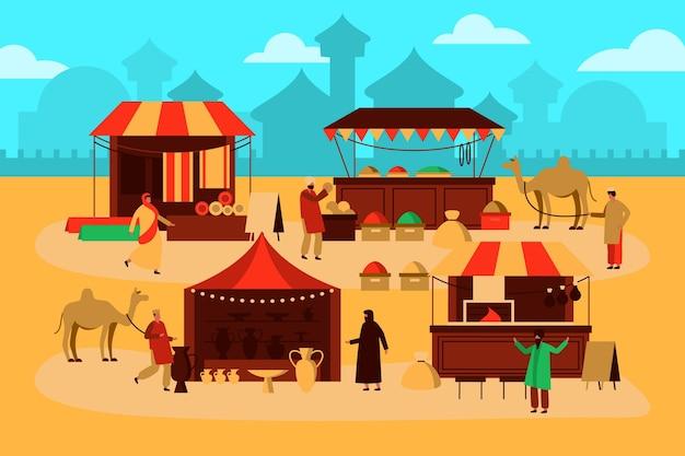 Koncepcja bazaru arabskiego
