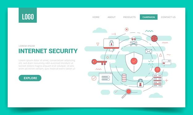 Koncepcja bezpieczeństwa internetu z ikoną koła dla szablonu witryny lub strony docelowej