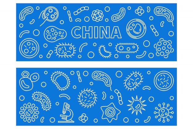 Koncepcja chiny wirusy liniowe niebieskie ikony