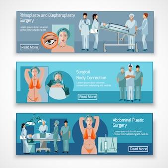 Koncepcja chirurgii plastycznej 4 płaskie ikony kwadrat