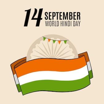 Koncepcja dnia hindi