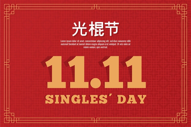 Koncepcja dzień singli czerwony i złoty