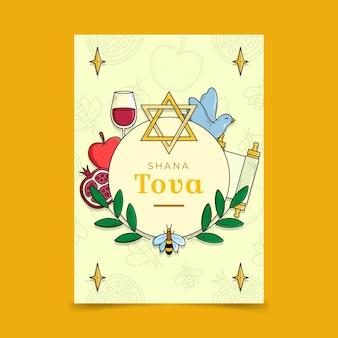Koncepcja karty z pozdrowieniami shana tova