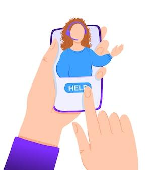 Koncepcja klienta i operatora, wsparcie techniczne online