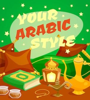 Koncepcja kultury arabskiej
