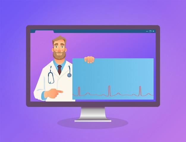Koncepcja medycyny online