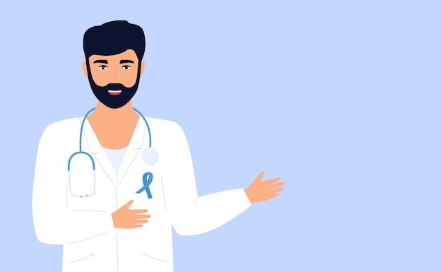 Koncepcja miesiąca świadomości raka prostaty. lekarz z niebieską wstążką