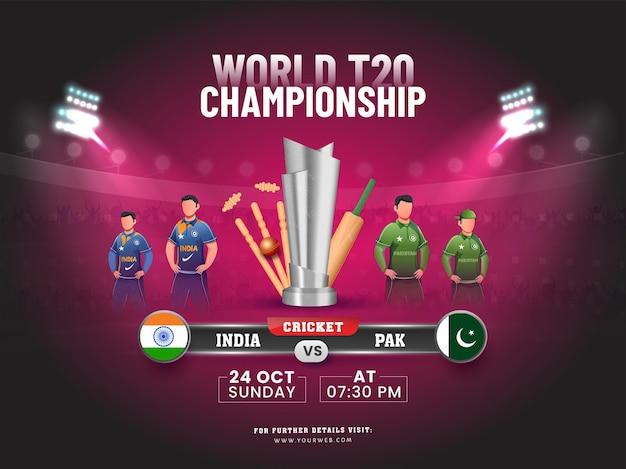 Koncepcja mistrzostw świata t20 ze sprzętem do krykieta 3d, puchar srebrnego trofeum zespołu uczestnictwa indie vs pakistan na tle stadionu.