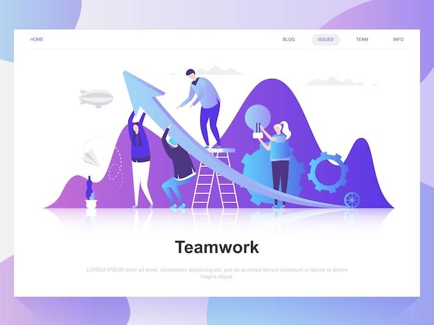 Koncepcja nowoczesnego płaska konstrukcja pracy zespołowej.