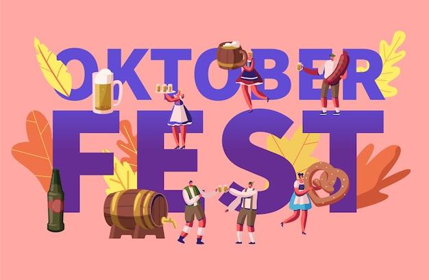Koncepcja oktoberfest. płaskie ilustracja kreskówka