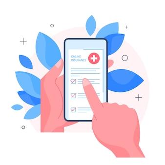 Koncepcja online ubezpieczenia zdrowotnego. zdrowie i nieruchomości, oszczędności i biznes. opieka zdrowotna i usługi medyczne. ilustracja