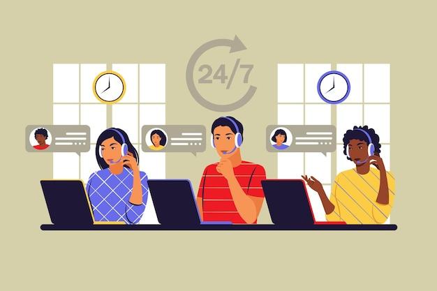 Koncepcja operatorów obsługi klienta. doradztwo klientów 24 dla 7. wirtualne call center, obsługa systemu telefonicznego. ilustracja wektorowa. mieszkanie