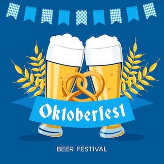 Koncepcja piwa festiwalowego oktoberfest