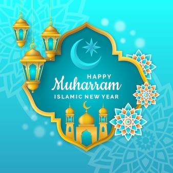 Koncepcja plakat realistyczny islamskiego nowego roku