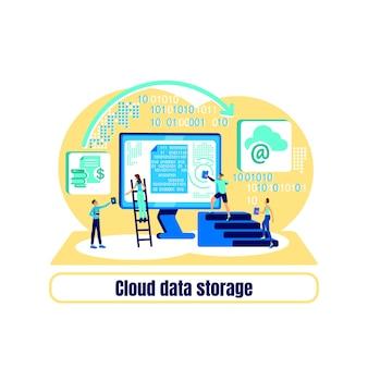 Koncepcja płaska centrum danych. fraza przechowywania danych w chmurze. platforma internetowa. usługa hostingowa. obliczanie ilustracji kreskówki 2d do projektowania stron internetowych. kreatywny pomysł na kod binarny