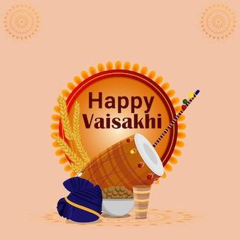 Koncepcja płaska konstrukcja szczęśliwy vaisakhi