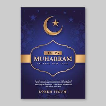 Koncepcja płaskich islamskich nowy rok plakat