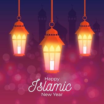 Koncepcja płaskie islamskiego nowego roku